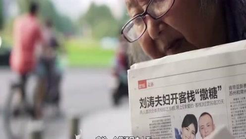 拿一份中文报纸给日本人,他们能看懂吗?