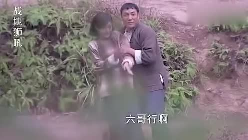 怀孕妻子来部队探亲!不料看到丈夫和别人抱在一起!瞬间傻眼了!