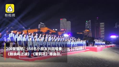 厦门迎金鸡百花电影节,1200架无人机拼出金鸡点亮夜空!