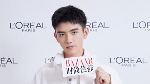 陈飞宇 X 欧莱雅青春密码奇境工厂活动采访