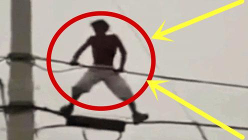 男子作死玩出新高度,高压线上大秀热舞,监控拍下生前最后5秒!