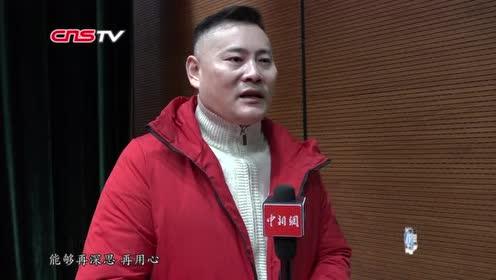 冯巩领衔专场演出:相声要扎根生活不断创新