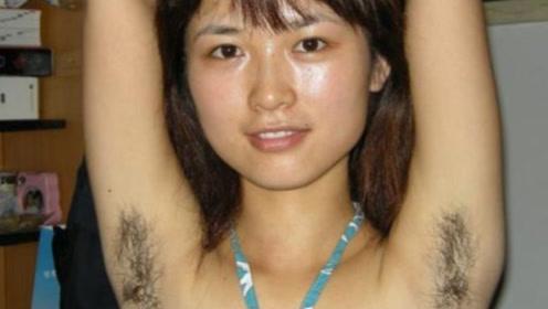 为啥有些女生的体毛很多,甚至比男生还旺盛?说出来怕你不信
