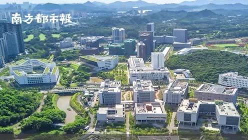 深圳这所大学举办研讨会,百余位学者参与,探讨世界一流大学建设