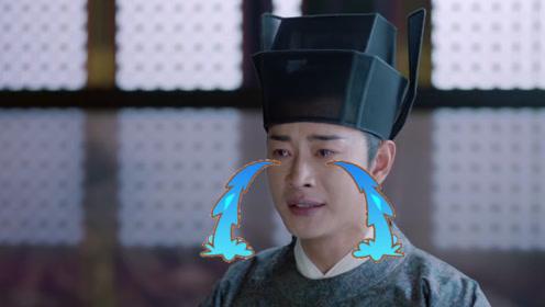 鹤唳华亭之爸爸再爱我一次:柠檬精皇帝专杠小哭包太子!