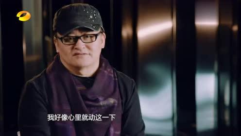 刘欢谈爱情为妻子谱写浪漫情歌,曾想过离家?女儿疯狂给他甩锅!