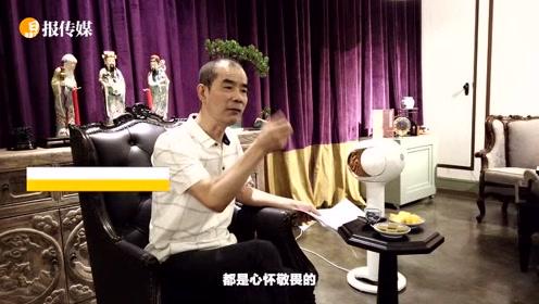 """杨争光""""漫谈""""《水浒传》,深圳市民与文化名人""""零接触"""""""