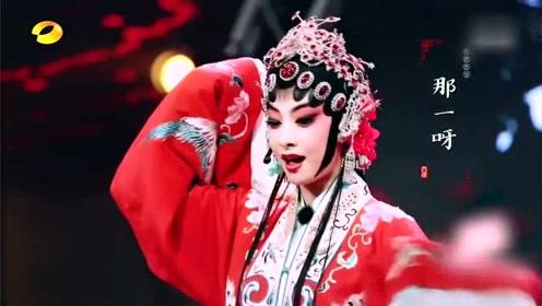 宋茜换上戏服唱秦腔,妖娆又有女人味,举手投足惊艳观众!