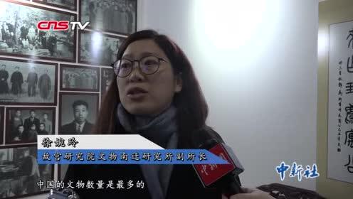 四川举行纪念故宫文物南迁乐山80周年活动
