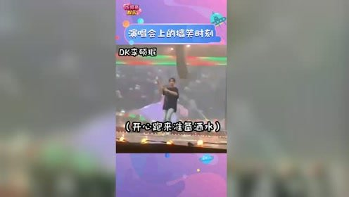 DK李硕珉道歉的样子也太好笑了,李荣浩:多加20可以看到眼睛
