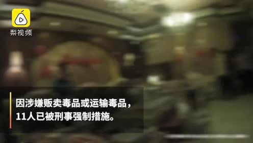 近200斤瘫痪女子贩毒被抓,警方出动7人耗费1小时担架抬出