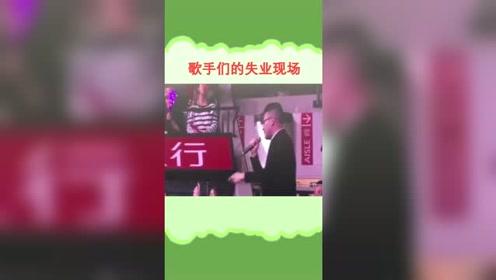 """歌手们在线失业现场""""薛之谦,李荣浩""""!"""