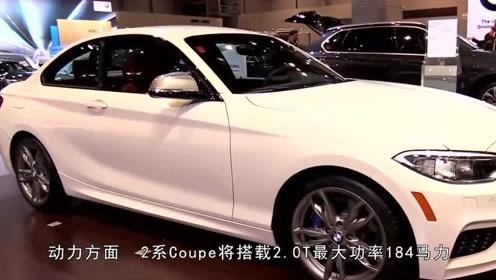 新款宝马2系 终于霸气了,这款车型颜值不要太高,内饰豪华上档次!