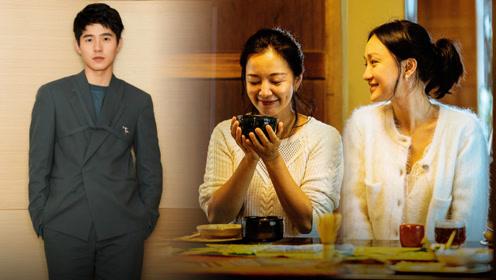 """刘昊然金鸡奖大玩捆绑诱惑 周迅阿雅示范最高段位""""姐妹装"""""""