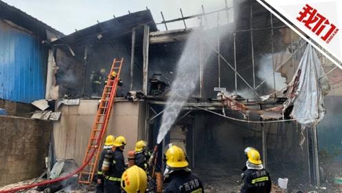 广西南宁一在建工地起火致2人身亡 初查系电焊作业引起