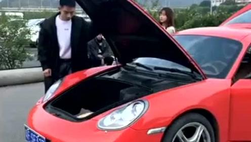 约小姐姐出来玩,她说我这车是假的,连发动机都没有