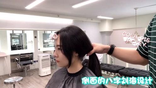菱形脸小姐姐给你示范,网上流行的一些网红发型该不该跟风剪