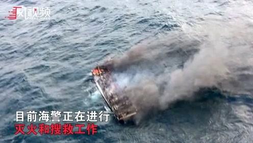 韩国渔船起火12人失踪 总理下令全力搜救