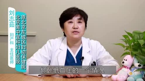 剖宫产术前有哪些准备