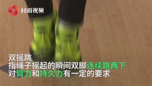 """少年跳绳破""""吉尼斯世界纪录"""" 30秒跳100次是怎样练成的"""