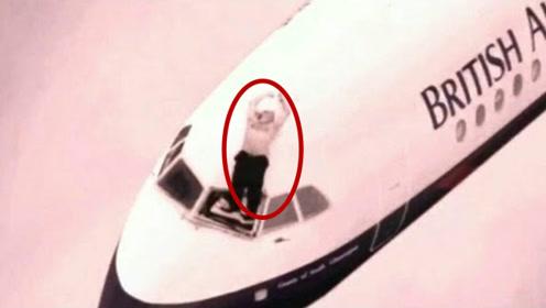 让飞机转危为安的4位英雄机长