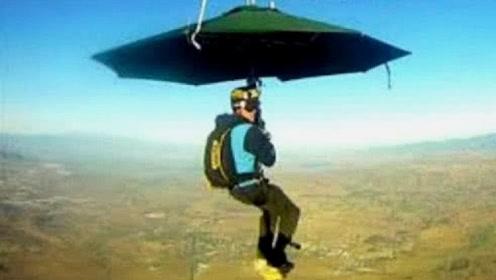"""雨伞能当降落伞吗?外国小伙拿""""生命验证""""拿雨伞从高空跳下"""