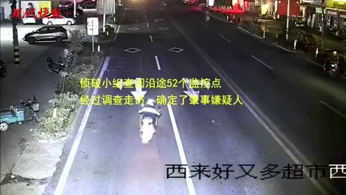 被撞后肇事车跑了,老人又遭两次碾压