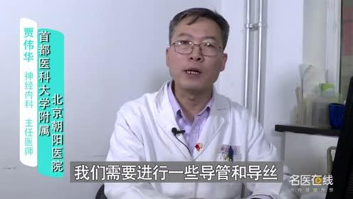 劲动脉支架手术的过程
