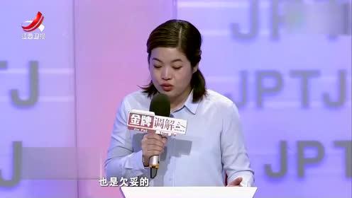 邵佳:贾女士不需要过于介入丈夫与大姑姐之间的矛盾