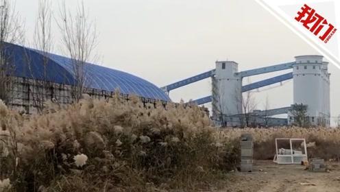 官方通报梁宝寺煤矿火灾事故:着火点距被困人员200米 运送冰块降温