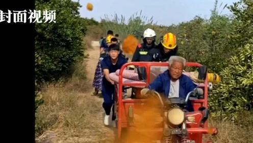 """农田起火消防车无法进入 热心大爷的""""硬核""""三轮车派上用场"""