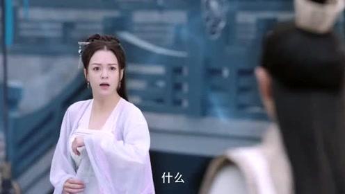 """《从前有座灵剑山》王舞:""""输了我娶你""""志峰真人:不必了"""