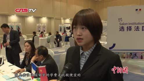 法国高校组团吸引中国留学生:不会说法语也可以