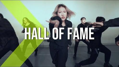 电音舞女王Jane Kim编舞励志金曲《Hall of Fame》
