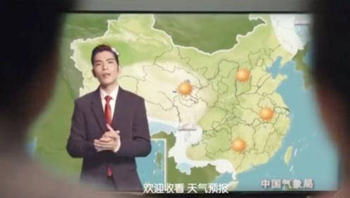 """萧敬腾入职气象局拍宣传片 应聘天气预报员""""转正"""""""
