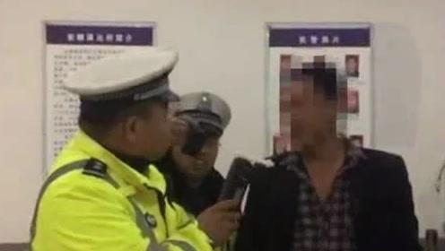 男子酒后迷路拨打110求助 民警赶到后他却悲剧了