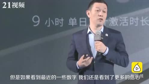 李斌谈电动汽车补贴退坡:日子确实不好过,但已在新的拐点上