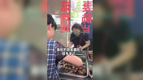 嗨吃合肥:暗访合肥工大北区菜场神秘的小胡烤鸭结果居然…!
