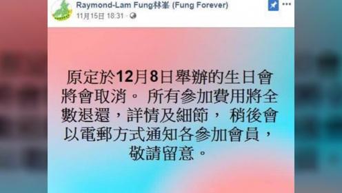 张馨月预演林峯老婆五种方式叫老公 网友:你是女汉子类型的吧