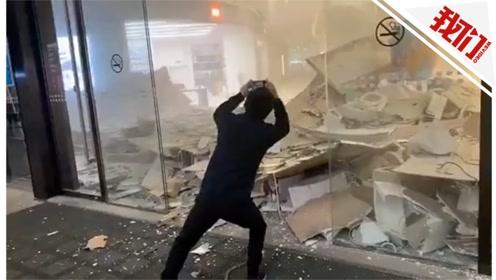 深圳一商场吊顶大面积坠落 建筑垃圾堆满一楼大厅