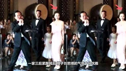 林志玲嫂子火了 被赞是雪姨和董卿结合体 参加林志玲婚礼抢尽风头