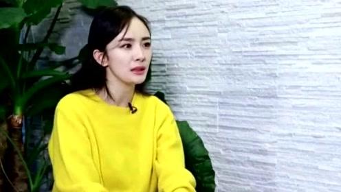 杨幂旗下艺人曝私密对话截图!微博私联女网友,7月刚承认和女星恋情