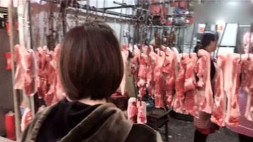 北京的猪肉现在多少钱一斤?知道真实价格后,或许你难以相信