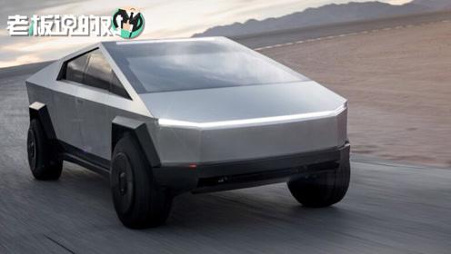 特斯拉发布全新皮卡车!马斯克:以后它要登陆火星