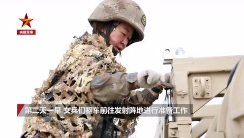 大漠机动发导弹!主角是一群平均年龄20岁的女导弹兵