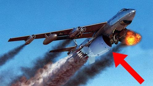 四起关于飞机的神秘失踪事件