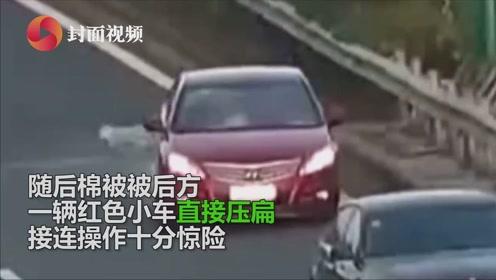 神操作!女司机高速行车没油后 拿棉被当警示牌