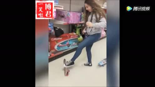 """妹子!滑板可不是那么好学的!这下""""尴尬""""了吧"""