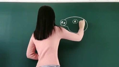 幼儿园最好看的幼师,在黑板上画画,看完真想把她娶回家