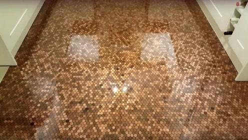 国外小伙用10000枚硬币铺地板,成品让设计师惭愧